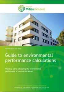 Guide to environmental performance calculations (juli 2020)